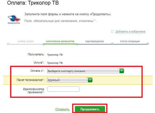 Кредит от частного лица без предоплаты и залога в москве личная встреча