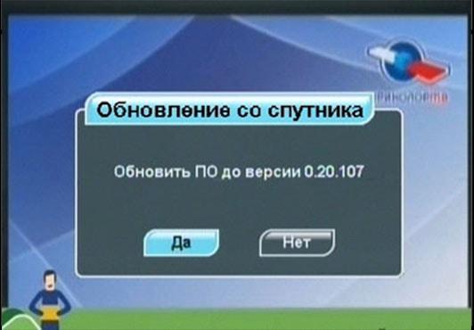 Каналы Триколор TV на приемнике gs 8304