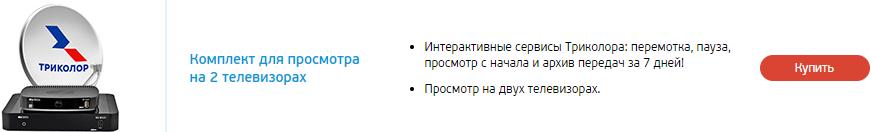 "Услуга ""Мультирум"" (2021)"